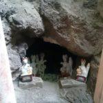 台東区にある玉姫稲荷神社で「お穴様」と白木葉子にあってきた。