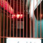 上野のパワースポット穴蔵!花園稲荷神社にある、お穴様と呼ばれる穴稲荷。