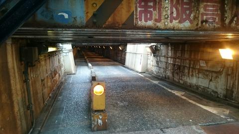 高さたった1.5m!もはや人口洞窟だ!泉岳寺にある「高輪橋架道橋」