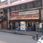 有楽町ガード下「食安商店」で、あなぐら飲み