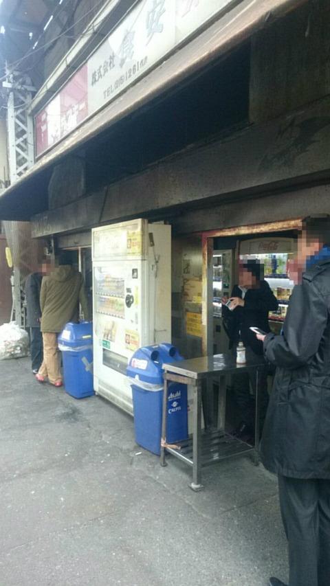 有楽町ガード下「食安商店」