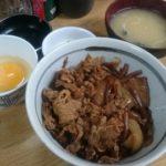 牛丼それは男の欲望を満たす食物/新橋「なんどき屋」