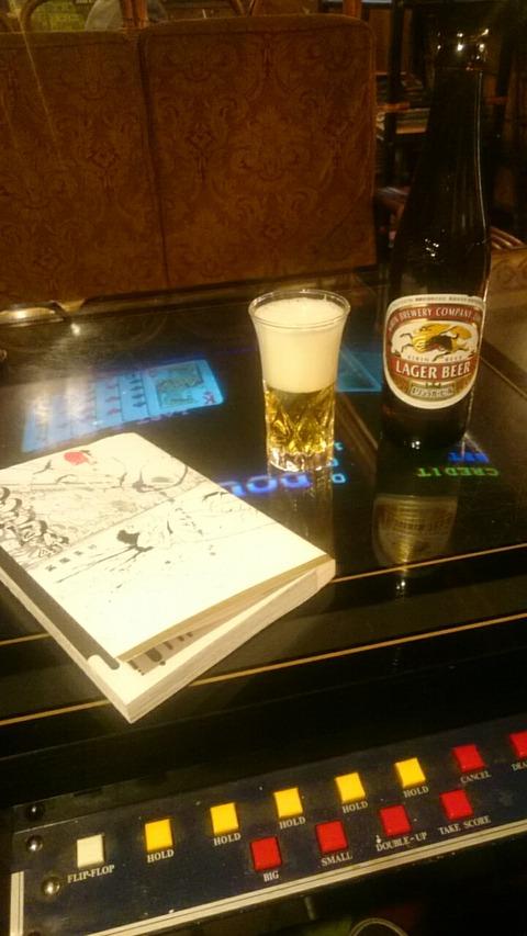錦糸町にある昭和レトロな喫茶店「桃山」