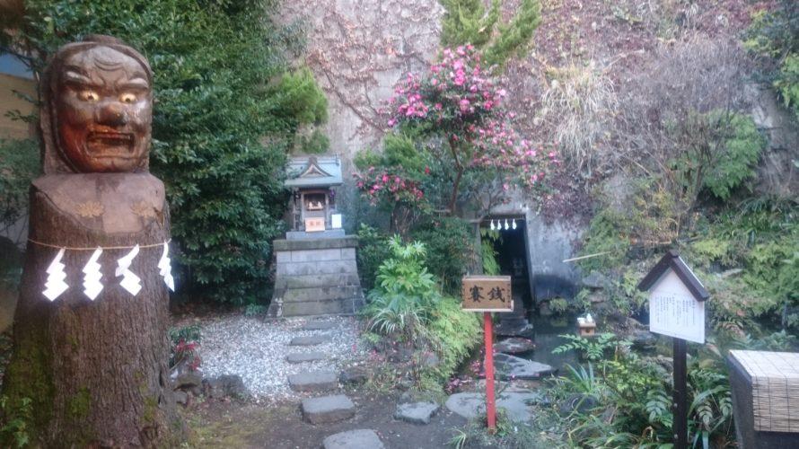 天狗の顔と洞窟が!/横浜「大網金比羅神社・龍神社」