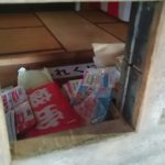 外れくじを供養する/大久保通り「宝禄稲荷神社」