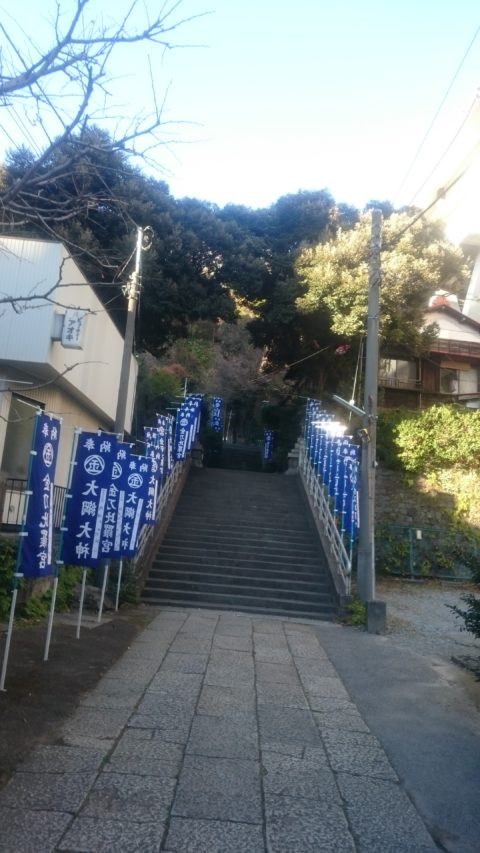 横浜にある「大網金比羅神社・龍神社」