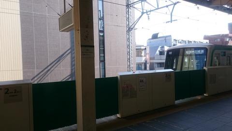 綾瀬駅から「0番線」で行く単独終端駅「北綾瀬駅」