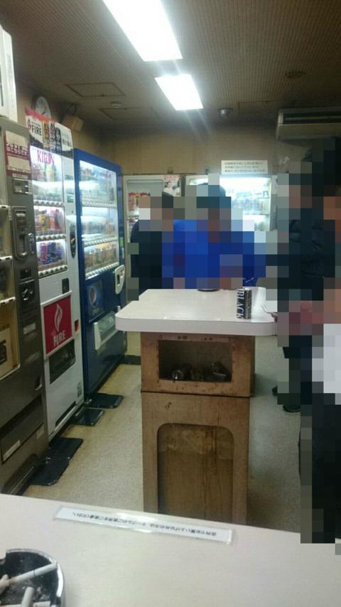 男の立ち飲み・自販機コーナー型オートスタンド/新橋 ベンダースタンド酔心