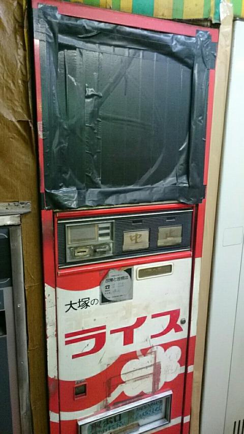 昭和遺産 旅人の憩いの場オートパーラー/成田 オートパーラーシオヤ