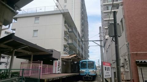 マンションの一階が駅!!/流鉄流山線「幸谷駅」