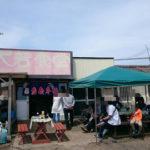 噂の行列店 創業66年以上 築100年以上 掘っ立て小屋のような名店/銚子 犬若食堂