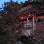 千葉県館山市船形の秘境 崖観音こと船形山 大福寺で見た朝日