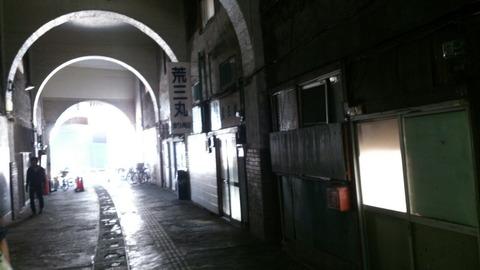 昭和の雰囲気を未だ色濃く残す鶴見線「国道駅」
