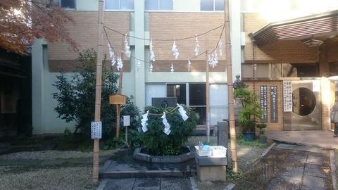 金運アップのパワースポット!心道きよめ苑/練馬「東神社」