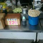 ギャンブル飯/松戸競輪 焼きそば シューマイ 焼きさつま