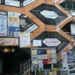 【昭和遺産】廃墟然とした中野の九龍城「ホテルワールド会館」