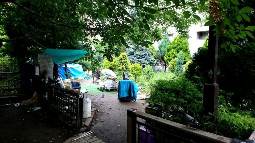 渋谷の一等地で庭付き住宅に家賃只で暮らすホームレス「神宮通公園」