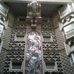 梵寿綱建築 代田橋編 圧倒的ラスボス感「マインド和亜」