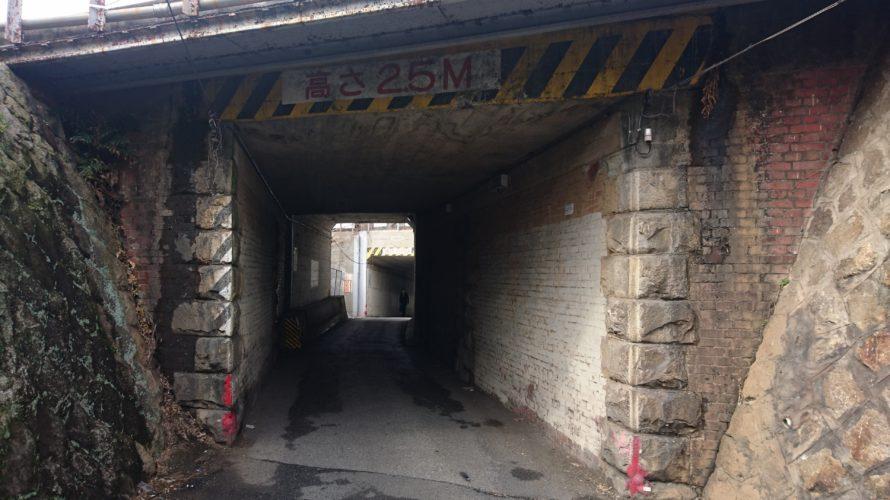 19世紀に建造されたJR常磐緩行線の橋脚「流山ガード」