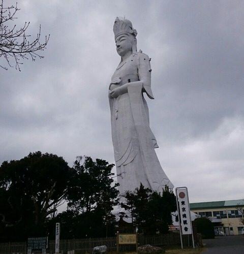 富津市 東京湾観音/ある千葉の片隅から世界平和を見守る巨大観音