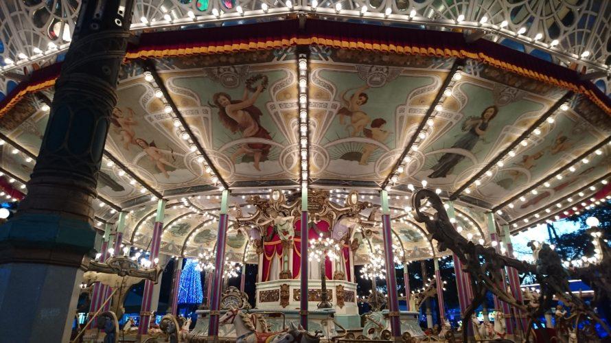 豊島園にある世界最古級のヴィンテージメリーゴーラウンド「カルーセルエルドラド」