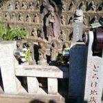 目黒 大円寺「とろけ地蔵」/江戸三大火事の1つ行人坂大火によって溶けてしまった地蔵