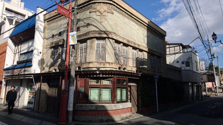 昭和へタイムスリップ…モダンでレトロな秩父 御花畑駅周辺の街並み