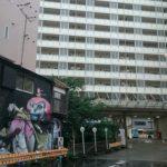 【渋谷区】1階が都営バスの車庫になっている都営渋谷東二丁目第2アパート