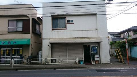 松戸/五香 営業しているのかわかりずらい噂の有名店「13湯麺」