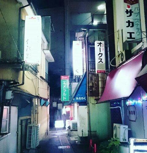 松戸/北小金/いなたい飲み屋横丁「小金にぎわい商店会」