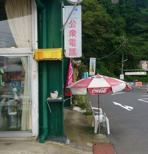 つくば市/筑波山にある無用電話置きのトマソン…
