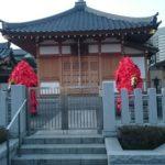 北区/朱色の謎の物体…田端 東覚寺に祀られた赤紙仁王尊
