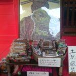 文京区/源覚寺に祀られた「こんにゃく閻魔」と塩のパコダ