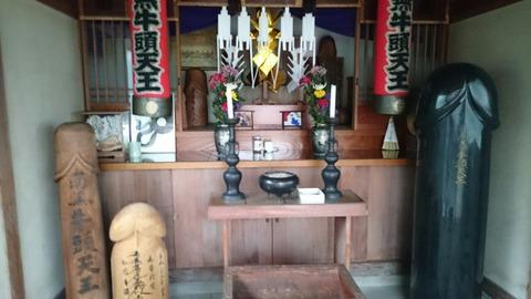 市川/礼林寺に祀られている男根のような牛頭天王…生殖器崇拝…