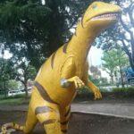 品川区/恐竜のいる町「子供の森公園」a.k.a.恐竜公園