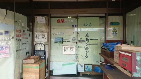 【流山】昭和の香り…鰭ヶ崎にある小さな飲み屋街と小金城址の怪しい街並み…