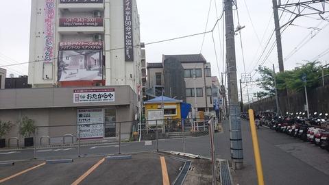 【松戸】巨大な石碑…新松戸第一土地区画整理組合