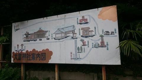 【安食】生殖器崇拝/ 大鷲神社に鎮座する日本一の大きさを誇る「魂生大明神」