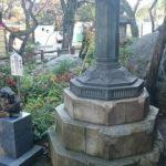 【港区】愛宕神社 出世の石段と福が身に付く招き石