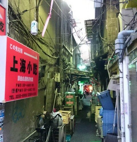 【新宿】中華屋「上海小吃」がある新宿の怪しい裏路地…
