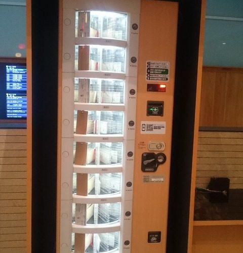 【大田区】空港内に日本橋!?絵馬の自動販売機も…羽田空港国際線旅客ターミナル