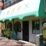 【葛飾区】お花茶屋 老舗洋食屋「キッチンポパイ」のステーキ