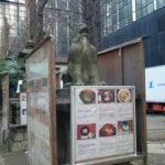 【新宿区】新宿に祀られた鬼とお雑煮写真展「 稲荷鬼王神社」