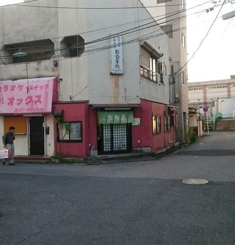 【松戸】北松戸にあるネットに全く情報の無いお食事処「きりん」