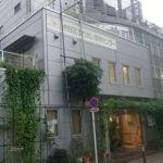 【渋谷区】日本で一番小さい植物センター「ふれあい植物センター」のラフレシア