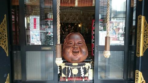 【台東区】浅草 鷲神社の巨大「なでおかめ」…