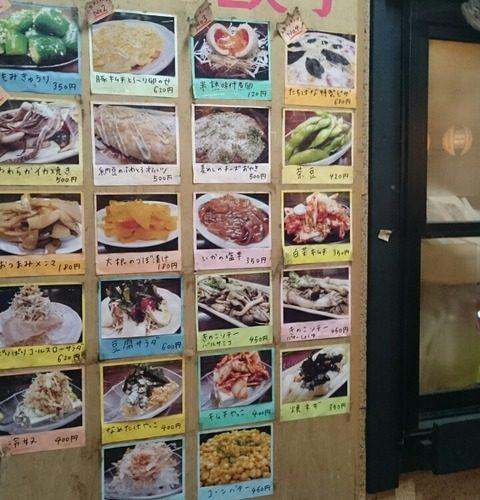 【杉並区】高円寺 日本一安い0円餃子の店「餃子処たちばな」…