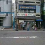 【越谷】噂の行列店!ラーメン屋「こむぎ」