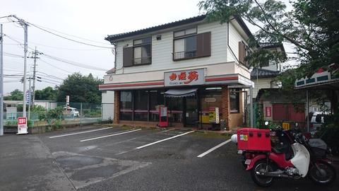 【柏市】コンビニのような外観のカレー屋「 咖喱夢(カリーム)」