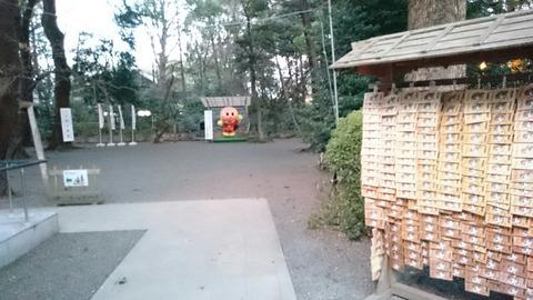 【杉並区】小さいおじさんで有名な大宮八幡宮に祀られたアンパンマン